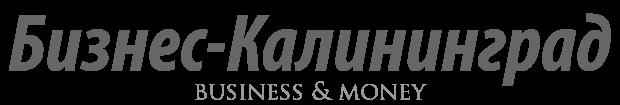 Бизнес-Калининград