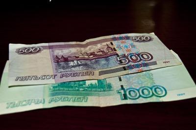 money-676598_1920