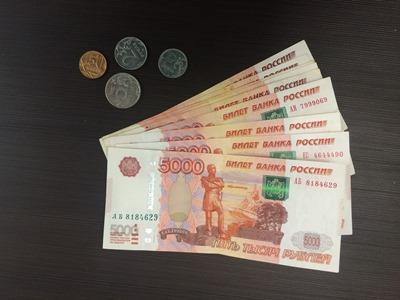 money-1169411_1920