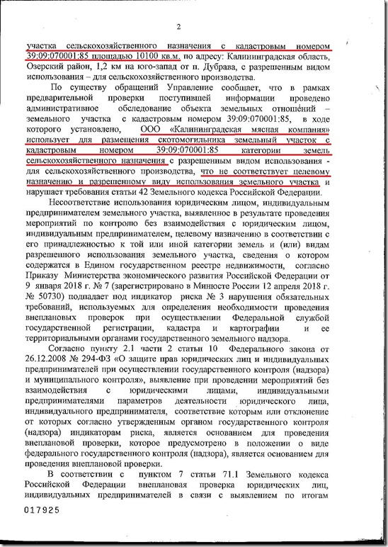 01376-page-002