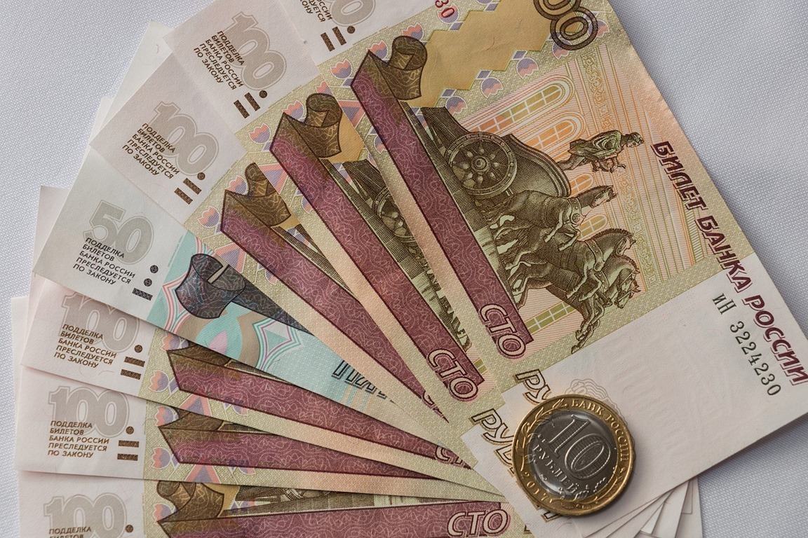currency-3088156_1280