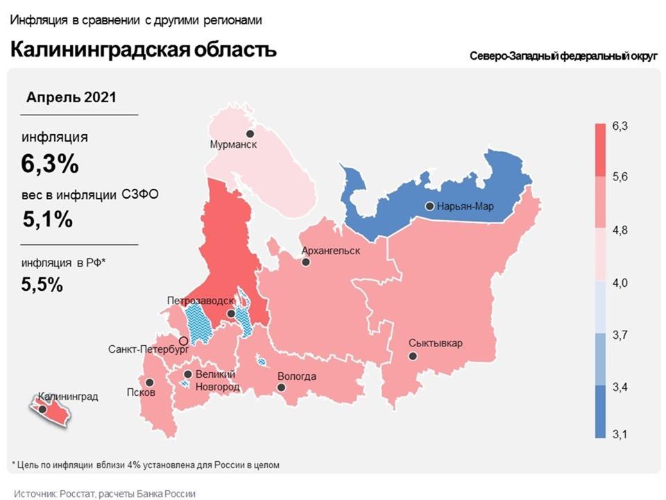 Kaliningrad_map_04_2021
