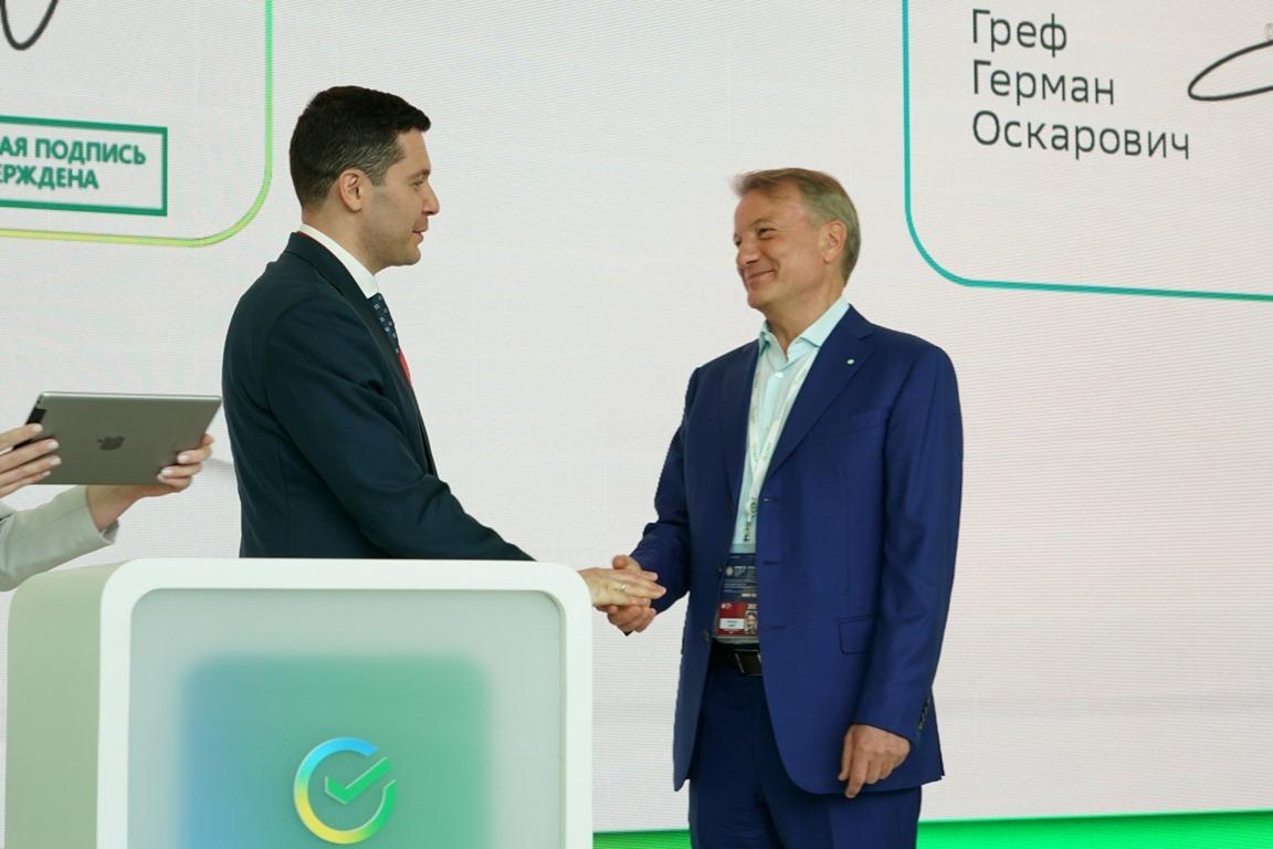 Антон Алиханов и Герман Греф