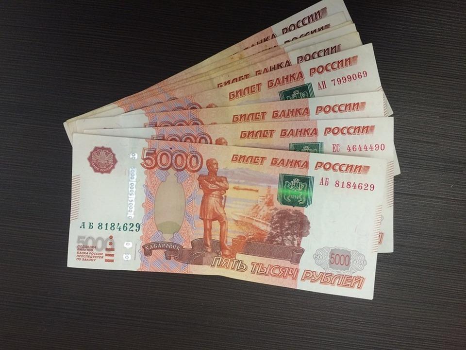 money-1169407_960_720