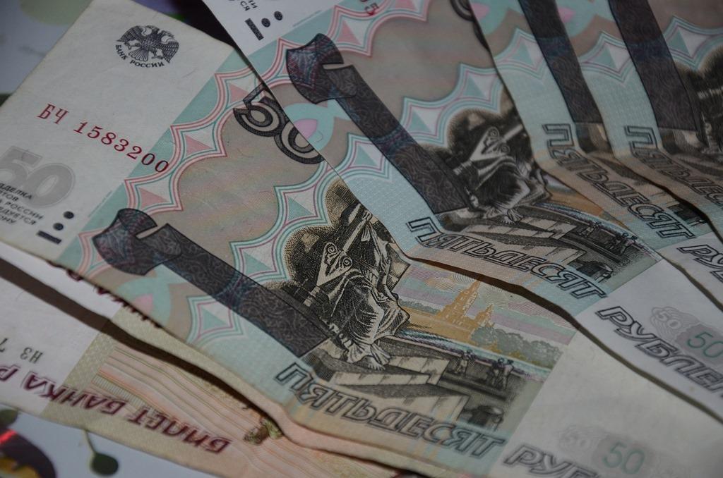 money-2179844_1280