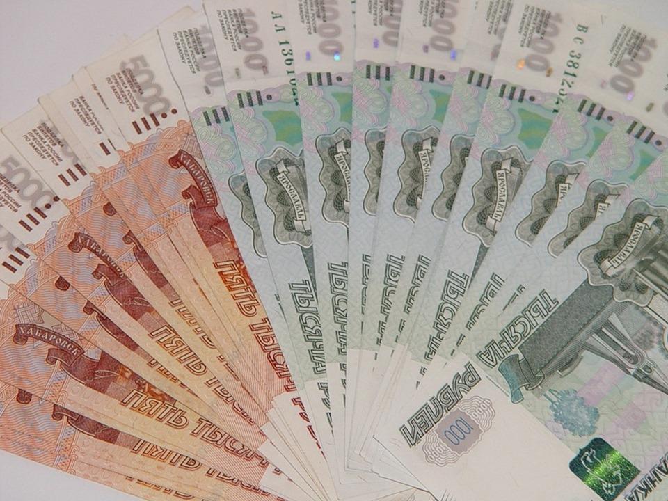 ruble-1648163_960_720