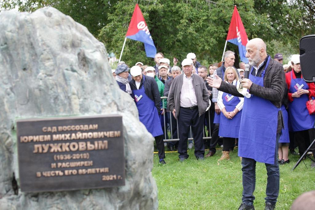 85-летний юбилей Юрия Лужкова Москва отметила открытым субботником в Коломенском