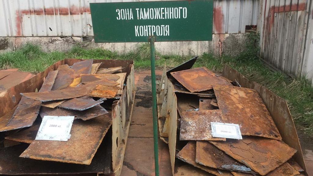 4000 тонн металла - уклонение от уплаты платежей на 2,5 млн рублей