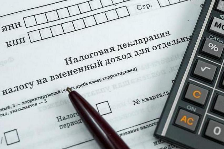 Замминистра финансов Калининградской области: «Мы сосредоточили свои усилия на налоговых режимах, максимально подходящих для микробизнеса»
